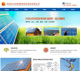 陕西红太阳新能源光电科技有限公司